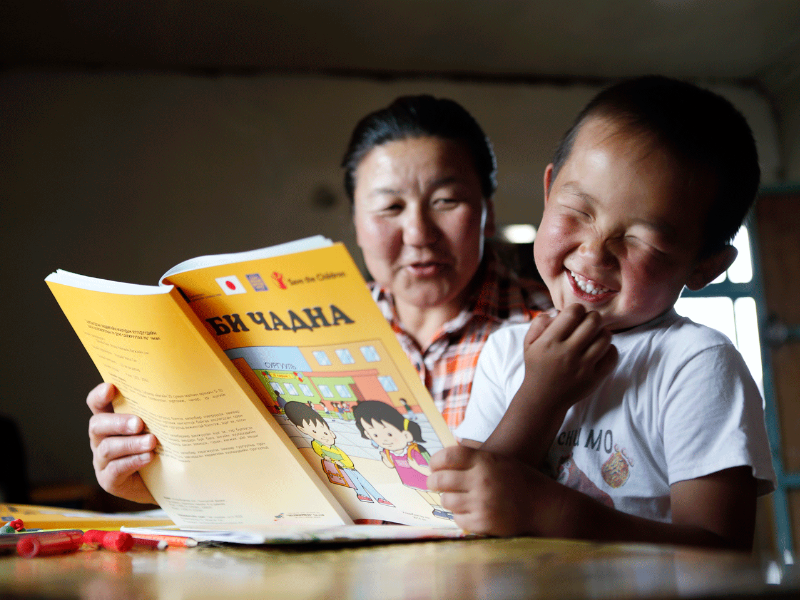 A beneficiary from Save the Children's basic education project, Khotont soum, Arkhangai ©Save the Children