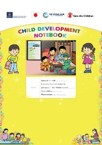 Child Development Notebook