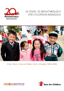 20 Years, 20 Breakthroughs for Children in Mongolia