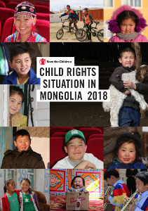 Child Rights Situation in Mongolia 2018