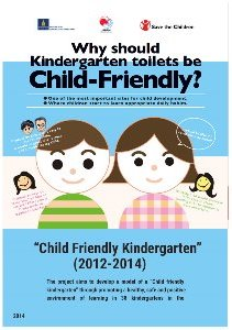 Child friendly kindergarten brochure 2014
