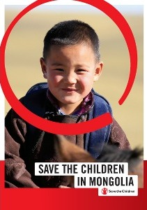 Introduction of Save the Children in Mongolia