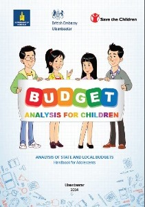 Analysis of State and Local budgets 2014
